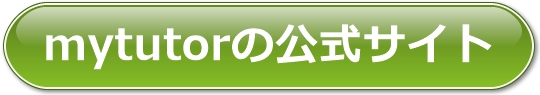 ビジネス英語を学べるスカイプ無料レッスン